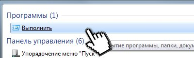 как установить Dll файл - фото 3